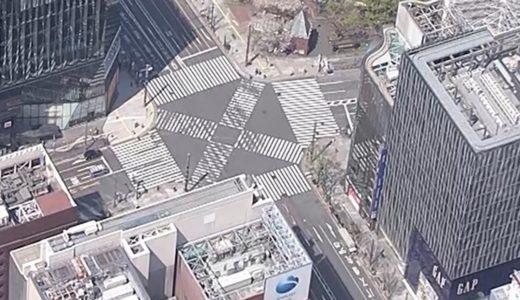 「外出自粛」の週末2度目 銀座も渋谷も人影まばら