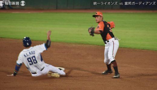 台湾プロ野球、観戦解禁 1000人以下に制限 「待ちに待っていた」