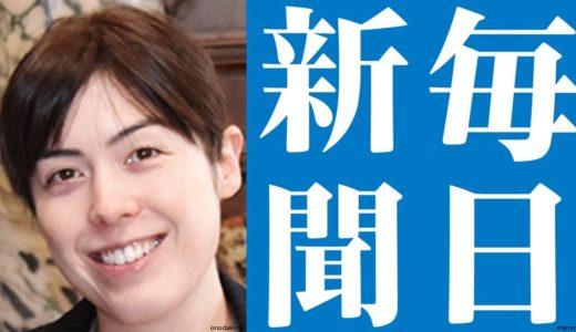 「種苗法改正案で毎日新聞がミスリード」 自民党・小野田紀美が批判