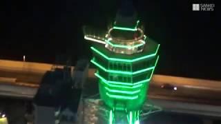 通天閣など緑色に 休業要請の解除基準「大阪モデル」を7日連続でクリア