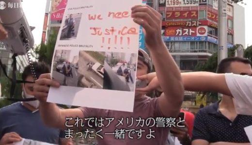 「警官に押さえ込まれけが」 渋谷署前で200人が抗議デモ クルド人訴えに共鳴