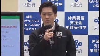 【ノーカット】吉村洋文大阪府知事が緊急事態宣言解除について会見