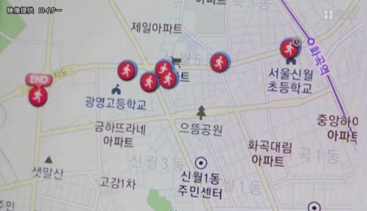 韓国のコロナ対策を模範にできない理由 幅広い個人情報が当局に