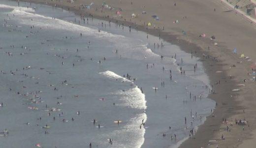 湘南の海、サーファーらでにぎわう 宣言解除後の初の週末