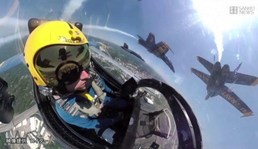 米軍の航空チームが大空を舞う 医療従事者らに敬意を表わす飛行