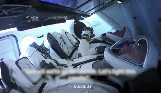 スペースX、初の商用宇宙船打ち上げ NASA飛行士乗せ