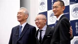ユニクロ柳井氏が京大に100億円寄付