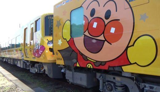 20周年のアンパンマン列車に新車両が登場