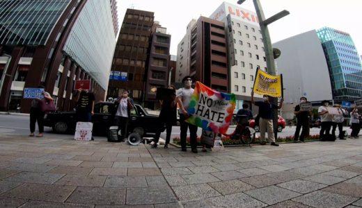 0606Twitter社前抗議&毎日新聞による捏造報道(修正版)