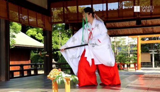 京都・城南宮で「夏越の祓」を前に神楽を披露