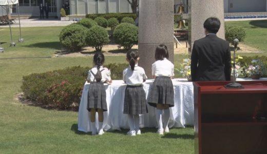 8人追悼、学校の安全誓う 池田小事件19年で集い