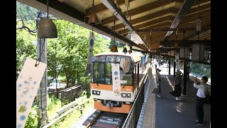 鞍馬駅に岩手の南部風鈴190個  京都・叡山電鉄