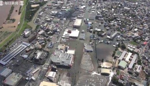 九州豪雨 ・被災地空撮 冠水した久留米市内 崩落したJR久大線の鉄橋