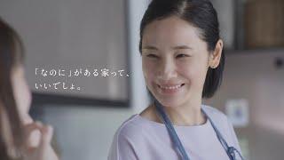 菅田将暉×石崎ひゅーい、中島みゆきの名曲を歌う