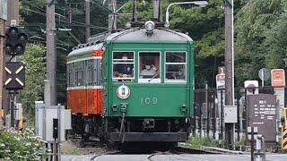 箱根登山電車、9カ月ぶり再開