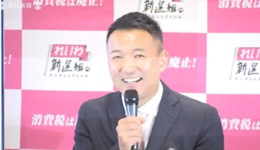 「百合子山は高かった」 落選の山本氏、完敗認めるも小池氏にチクリ