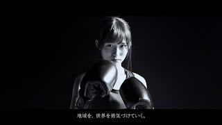 乃木坂46・掛橋沙耶香、CMでボクシングに挑戦