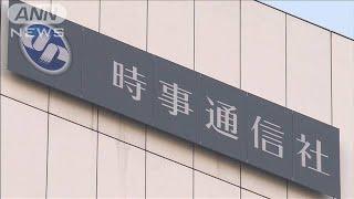 時事通信社カメラマン感染 熊本県で豪雨災害を取材(20/07/17)