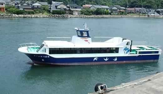 浦富海岸にグラスボート遊覧船 鳥取県岩美町
