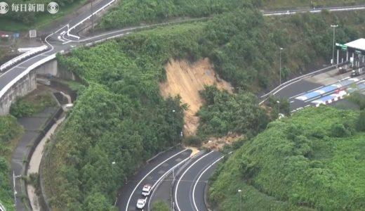 京都縦貫道沓掛IC付近で土砂崩れ 3台巻き込まれ、2人軽傷