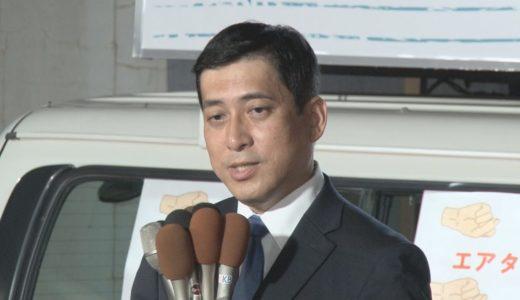 鹿児島知事に塩田氏初当選 自公推薦の現職ら6氏破る