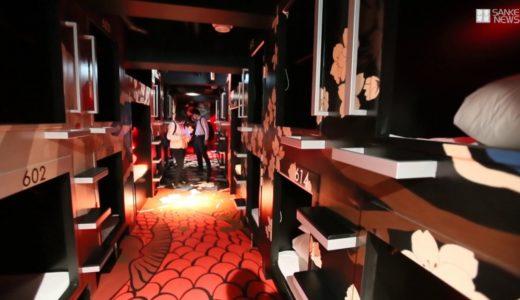 eスポーツ特化型ホテル「e – ZONe~電脳空間~」がオープン