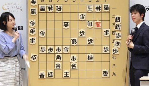 藤井聡太七段の自戦解説 朝日おやこ将棋フェスティバル
