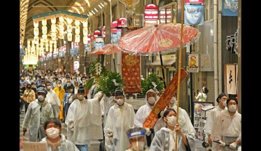 祇園祭「御神霊渡御祭」(24日)