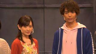 生駒里奈、不登校の少女役は「自分に似ている」