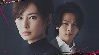 北川景子、主演映画の特報公開