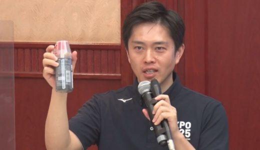 うがい薬の使用呼び掛け 大阪知事、コロナ拡大予防の根拠薄く