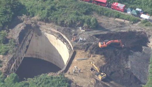 貯油タンクに作業員転落か  横浜、排水して捜索へ