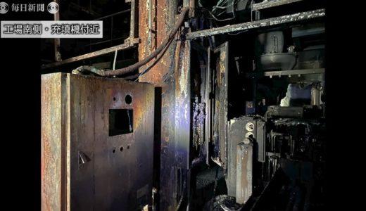 静岡レック工場火災で内部を公開 充塡機周辺の燃え方最も激しく