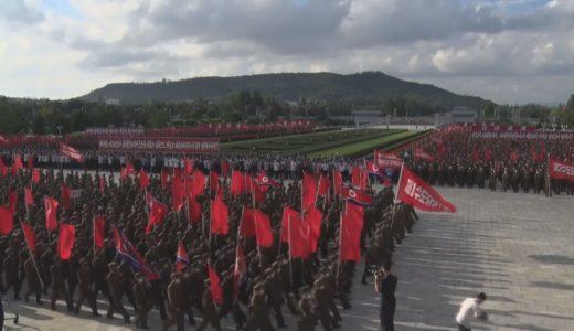 党員1万2千人が復旧に平壌出発 北朝鮮の台風被害