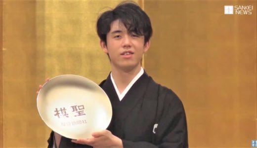 【Live】藤井聡太棋聖 就位式と記者会見