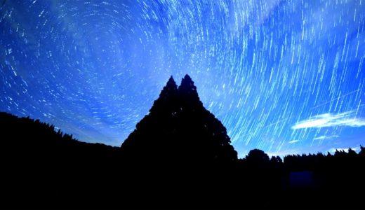 満天の星にトトロ 山形県鮭川村「小杉の大杉」