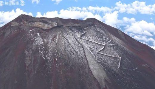 富士山「初雪化粧」宣言 昨年より1カ月早く 山梨・富士吉田市