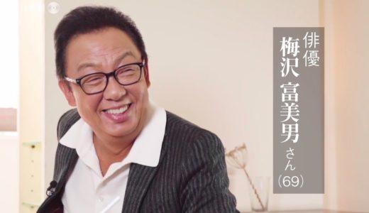 梅沢富美男さんの芝居を変えた被災中学生の一言 忘れられない東日本大震災と原発事故