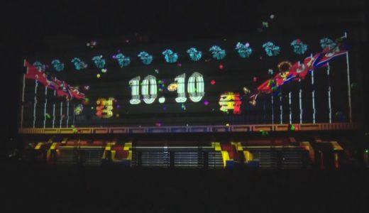 平壌で祝賀行事始まる 10日に党創建75周年