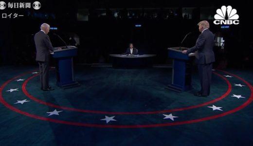 トランプ氏「ワクチン数週間以内」 バイデン氏「検査に投資」 大統領選最後のテレビ討論会