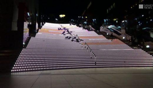 イルミネーションが描く「時代祭」 京都駅大階段に