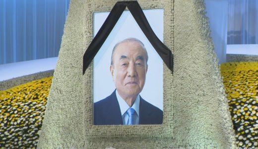 中曽根氏合同葬でお別れ 菅首相「必要な改革実行」
