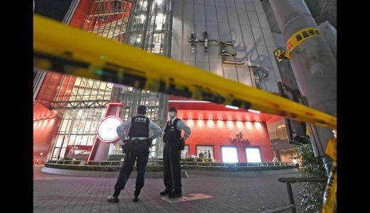 梅田繁華街で17歳高校生が転落死、巻き添えの女子大学生重体