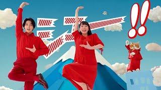 吉岡里帆&横浜流星、「天才バカボン」のアレンジ曲でシェー!(ワイモバイル CM/吉岡里帆 横浜流星 ふてニャン)
