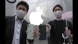 iPhone12発売・アップル心斎橋