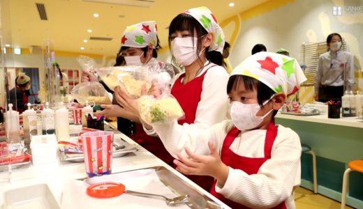 「ベビースターラーメン」テーマパークが大阪・なんばに開業