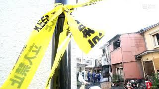 京都・伏見区で民家火災