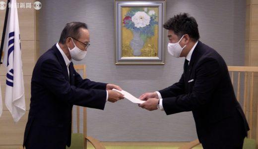 ヘイト認定の投稿2件「削除要請を」 川崎市差別審が市長に答申