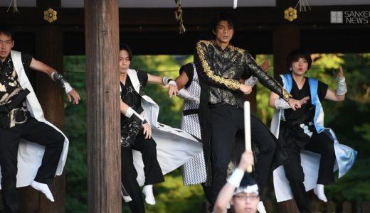 和楽器とダンスパフォーマンスで疫病退散祈願 京都・上賀茂神社