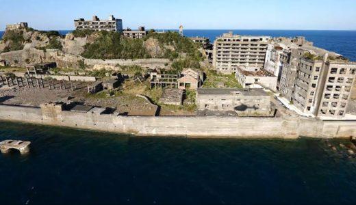 世界遺産の軍艦島で近年、資産の崩落が加速している